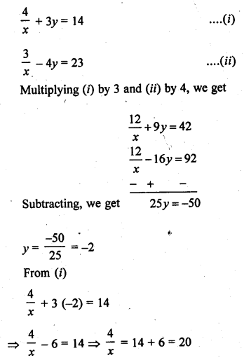 rd-sharma-class-10-solutions-chapter-3-pair-of-linear-equations-in-two-variables-ex-3-3-21.1