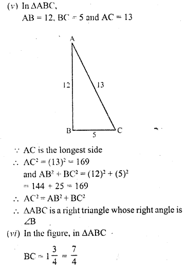 rd-sharma-class-10-solutions-chapter-7-triangles-revision-exercise-7.7