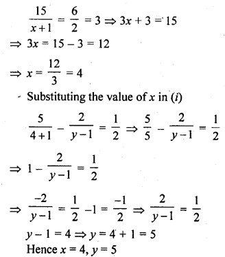 rd-sharma-class-10-solutions-chapter-3-pair-of-linear-equations-in-two-variables-ex-3-3-33.2