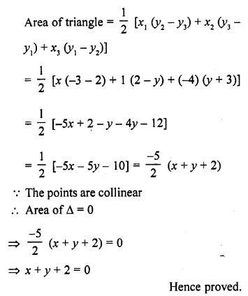rd-sharma-class-10-solutions-chapter-6-co-ordinate-geometry-ex-6-5-14