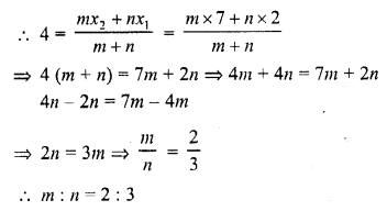rd-sharma-class-10-solutions-chapter-6-co-ordinate-geometry-mcqs-21