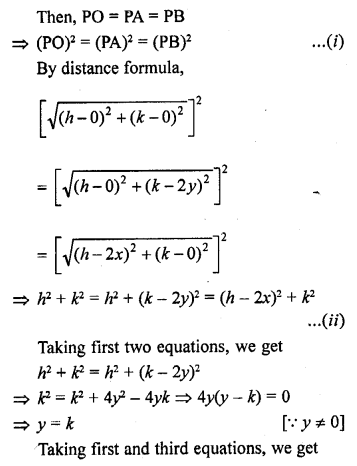 rd-sharma-class-10-solutions-chapter-6-co-ordinate-geometry-vsaqs-32.1