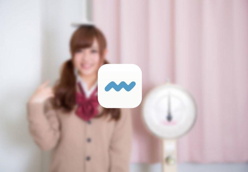 体重管理はiPhoneアプリ PopWeight におまかせ