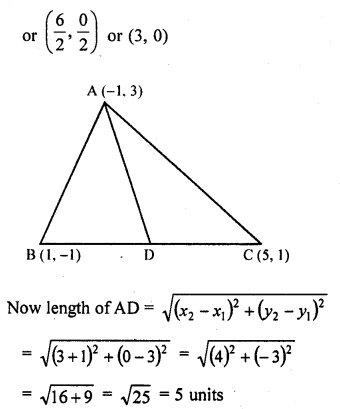 rd-sharma-class-10-solutions-chapter-6-co-ordinate-geometry-ex-6-3-8