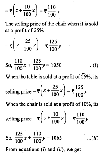 rd-sharma-class-10-solutions-chapter-3-pair-of-linear-equations-in-two-variables-ex-3-6-7
