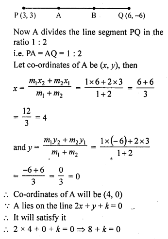 rd-sharma-class-10-solutions-chapter-6-co-ordinate-geometry-ex-6-3-48