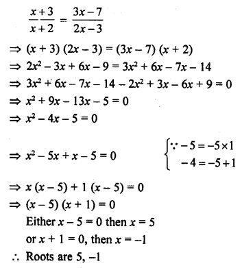 rd-sharma-class-10-solutions-chapter-4-quadratic-equations-ex-4-3-22.1