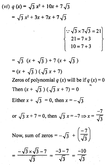 Class 10 RD Sharma Solutions Chapter 2 Polynomials