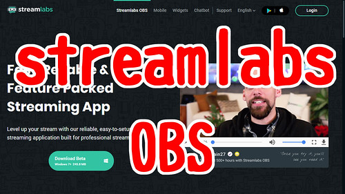 Streamlabs_OBS_edited-1