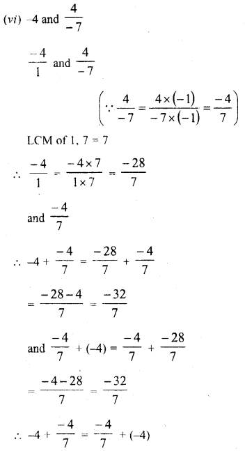 rd-sharma-class-8-solutions-chapter-1-rational-numbers-ex-1.2-s1-6