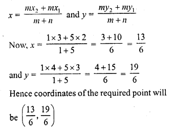 rd-sharma-class-10-solutions-chapter-6-co-ordinate-geometry-vsaqs-8