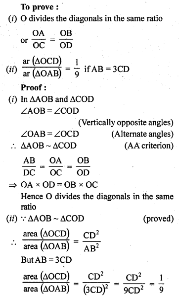 rd-sharma-class-10-solutions-chapter-7-triangles-revision-exercise-16.1