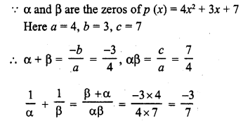 rd-sharma-class-10-solutions-chapter-2-polynomials-mcqs-2