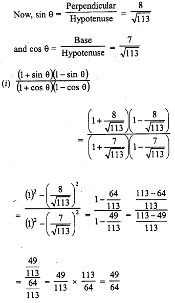 rd-sharma-class-10-solutions-chapter-10-trigonometric-ratios-ex-10-1-s7-1