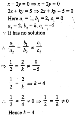 rd-sharma-class-10-solutions-chapter-3-pair-of-linear-equations-in-two-variables-ex-3-5-21