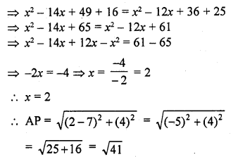 rd-sharma-class-10-solutions-chapter-6-co-ordinate-geometry-ex-6-2-46.1