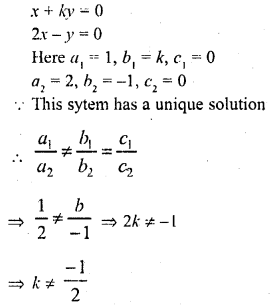 rd-sharma-class-10-solutions-chapter-3-pair-of-linear-equations-in-two-variables-vsaqs-4