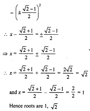rd-sharma-class-10-solutions-chapter-4-quadratic-equations-ex-4-3-41.1