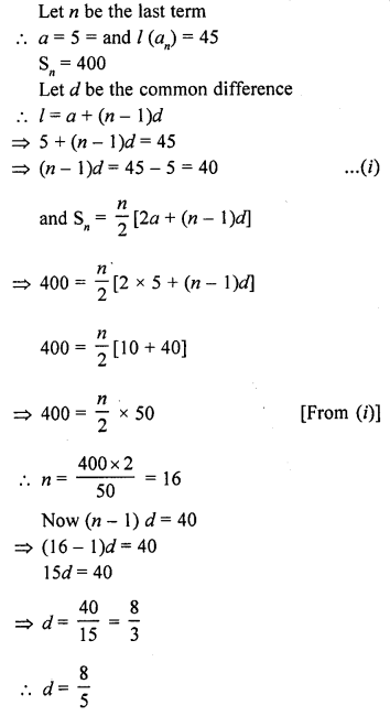rd-sharma-class-10-solutions-chapter-5-arithmetic-progressions-ex-5-6-27