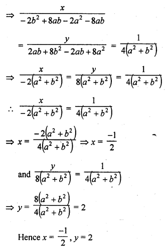 rd-sharma-class-10-solutions-chapter-3-pair-of-linear-equations-in-two-variables-ex-3-4-23.1