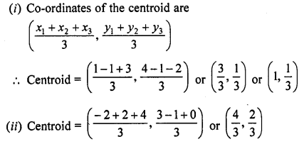 rd-sharma-class-10-solutions-chapter-6-co-ordinate-geometry-ex-6-4-1