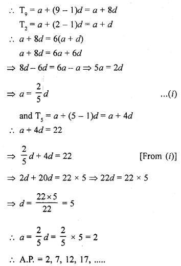 rd-sharma-class-10-solutions-chapter-5-arithmetic-progressions-ex-5-4-40