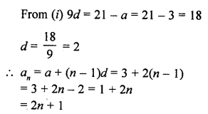 rd-sharma-class-10-solutions-chapter-5-arithmetic-progressions-ex-5-6-29.1
