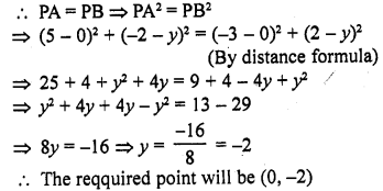 rd-sharma-class-10-solutions-chapter-6-co-ordinate-geometry-ex-6-2-42