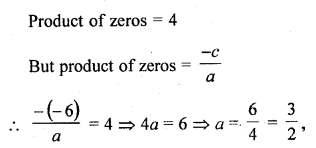 rd-sharma-class-10-solutions-chapter-2-polynomials-mcqs-11