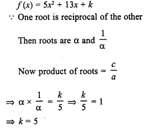 rd-sharma-class-10-solutions-chapter-2-polynomials-mcqs-16