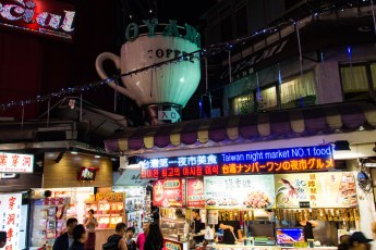 Lust-4-Life Taiwan Reiseblog travel blog Taipei-10