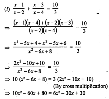rd-sharma-class-10-solutions-chapter-4-quadratic-equations-ex-4-5-3.1