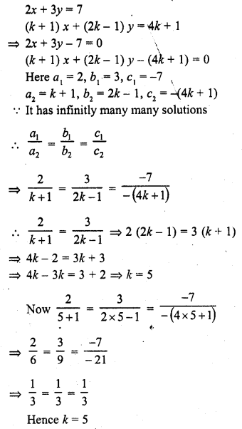 rd-sharma-class-10-solutions-chapter-3-pair-of-linear-equations-in-two-variables-ex-3-5-18