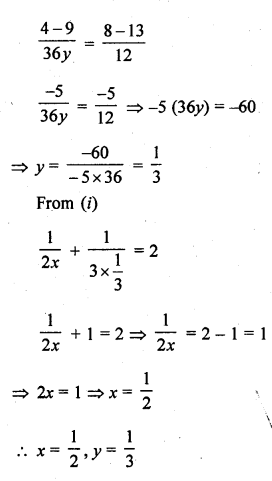 rd-sharma-class-10-solutions-chapter-3-pair-of-linear-equations-in-two-variables-ex-3-3-16.2