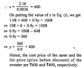 rd-sharma-class-10-solutions-chapter-3-pair-of-linear-equations-in-two-variables-ex-3-11-23.1
