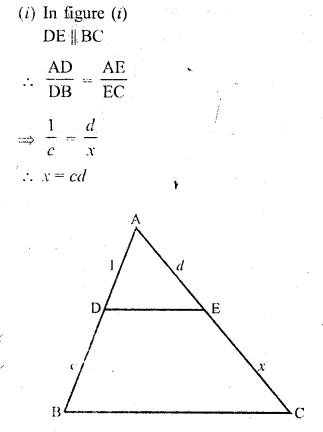 rd-sharma-class-10-solutions-chapter-7-triangles-revision-exercise-1.2