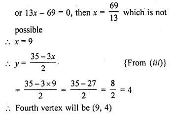 rd-sharma-class-10-solutions-chapter-6-co-ordinate-geometry-ex-6-2-20.3