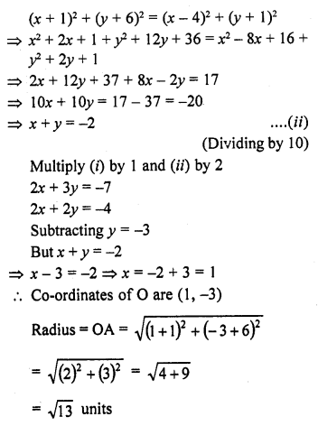 rd-sharma-class-10-solutions-chapter-6-co-ordinate-geometry-ex-6-2-27.1