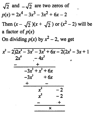 rs-aggarwal-class-10-solutions-chapter-2-polynomials-test-yourself-18