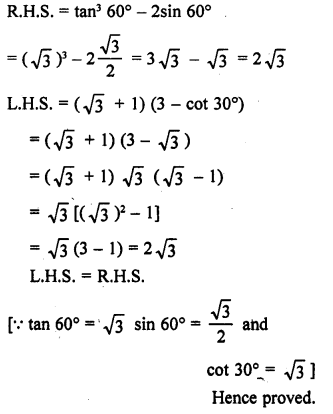 rd-sharma-class-10-solutions-chapter-10-trigonometric-ratios-ex-10-2-s40