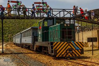 Tren Turistico en Los Frailes. 21-04-17.