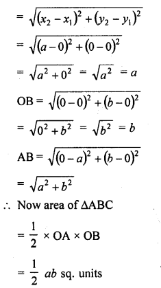 rd-sharma-class-10-solutions-chapter-6-co-ordinate-geometry-vsaqs-2