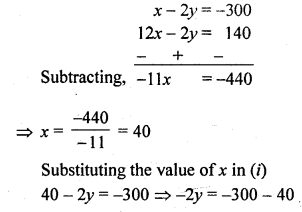 rd-sharma-class-10-solutions-chapter-3-pair-of-linear-equations-in-two-variables-ex-3-6-12