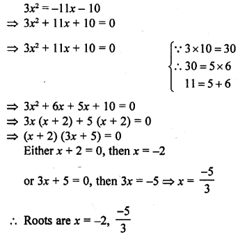 rd-sharma-class-10-solutions-chapter-4-quadratic-equations-ex-4-3-9