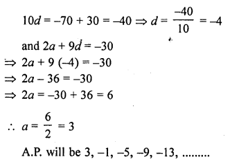 rd-sharma-class-10-solutions-chapter-5-arithmetic-progressions-ex-5-6-33.1