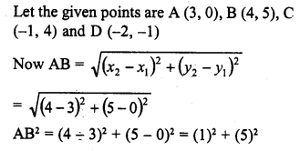 rd-sharma-class-10-solutions-chapter-6-co-ordinate-geometry-ex-6-2-40