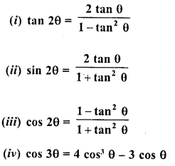 rd-sharma-class-10-solutions-chapter-10-trigonometric-ratios-ex-10-2-q26