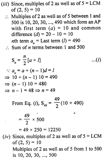 rd-sharma-class-10-solutions-chapter-5-arithmetic-progressions-ex-5-6-55.2