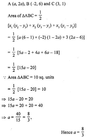 rd-sharma-class-10-solutions-chapter-6-co-ordinate-geometry-ex-6-5-20