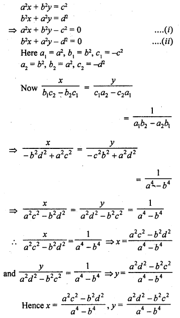 rd-sharma-class-10-solutions-chapter-3-pair-of-linear-equations-in-two-variables-ex-3-4-21